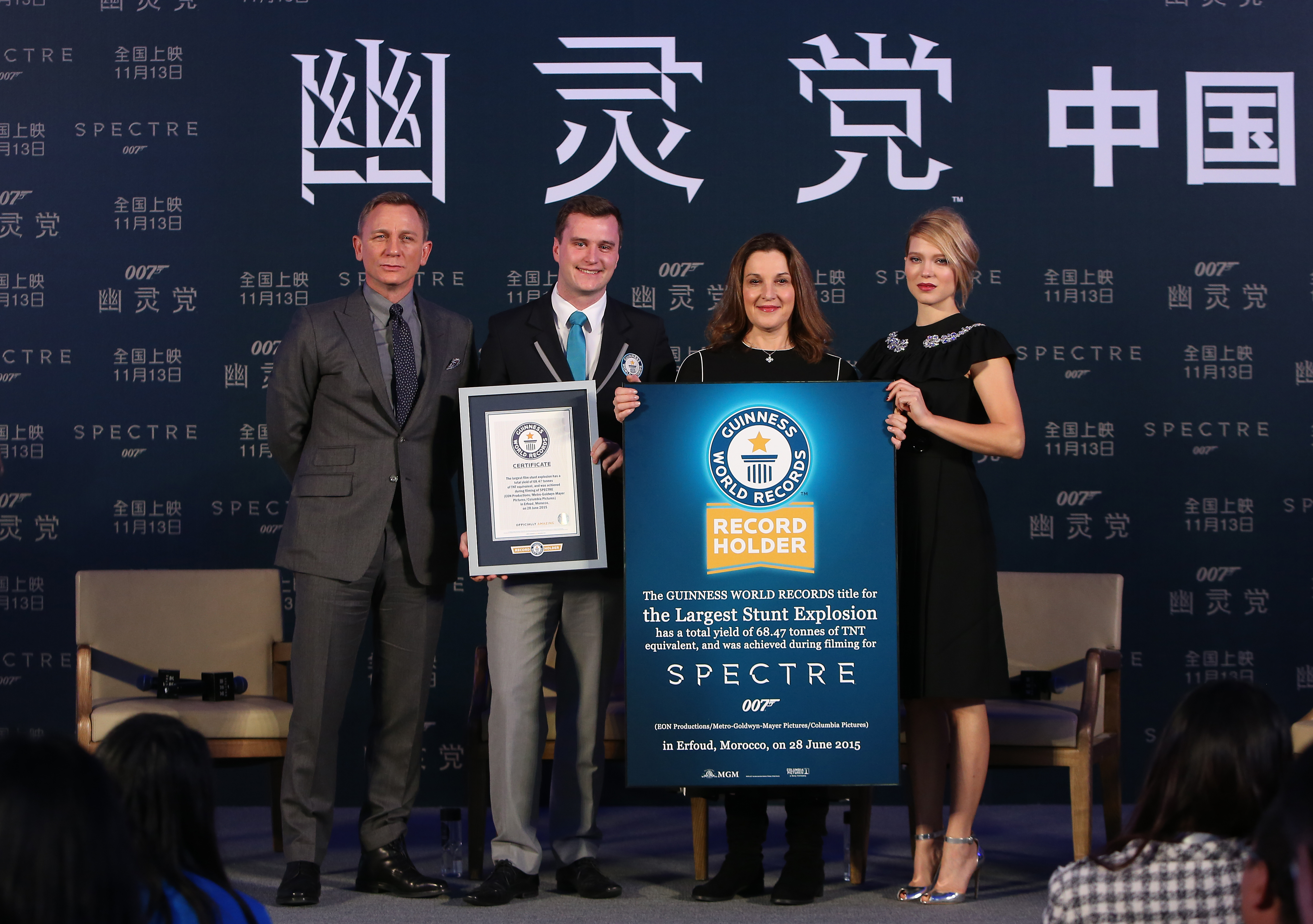 http://www.filmikamari.fi/pressit/uploads/image/SPECTRE_GWR_presentation_Beijing_November_101.JPG